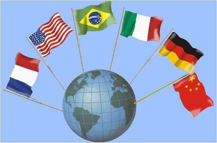 Administración Internacional oportunidades