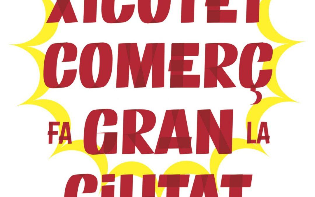 'Un xicotet comerç una gran ciutat' finalista dels premis de l'Associació de Dissenyadors de la Comunitat Valenciana