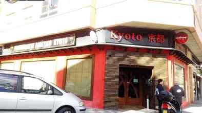 kyoto albacete