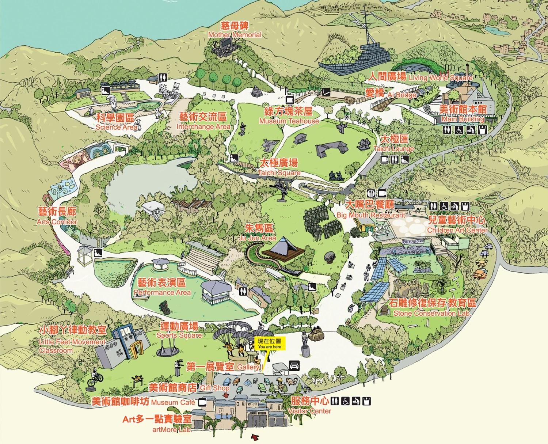 朱銘美術館園區地圖