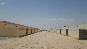 IraqHousing052017E