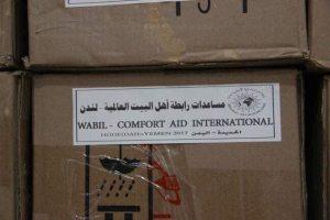 YemenMedical052017E
