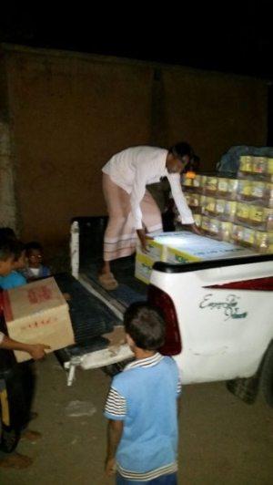YemenMilk1-012017