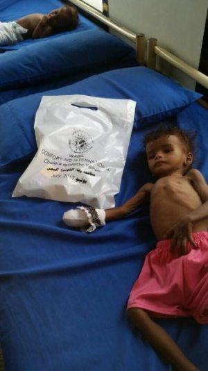 YemenVaccineAid-20170726