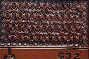 Basket G32 Image