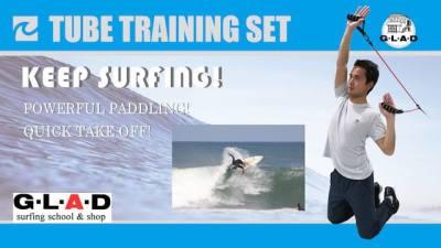 サーフィン チューブトレーニング