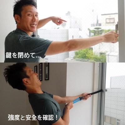 くびれ専門 ボディバランススタジオ COMFY 高橋和晃 サーフチューブトレーニング サーフピラティス 14