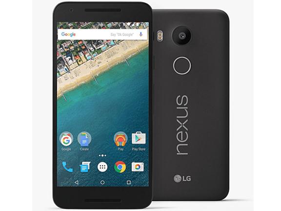Cellphone-Nexus-LG Google Nexus 5X 32GB Smartphone.png
