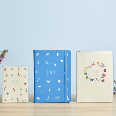 2017 Kikki.K Sweet Collection Diaries.jpg