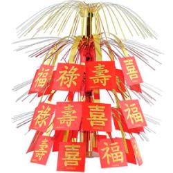 Windy City Novelties Chinatown Centerpiece