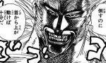 【ハンターハンター】ウボォーギンさんってゴンさん除いた強化系で最強の男?