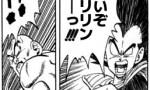【ドラゴンボール】いいぞクリリンーーーっ!!!!