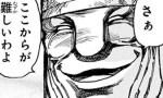 【トリコ】この漫画で一番面白いのってグルメカジノ編だよねwwwwwww