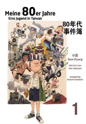 Sean Chuang: Meine 80er Jahre: Eine Jugend in Taiwan