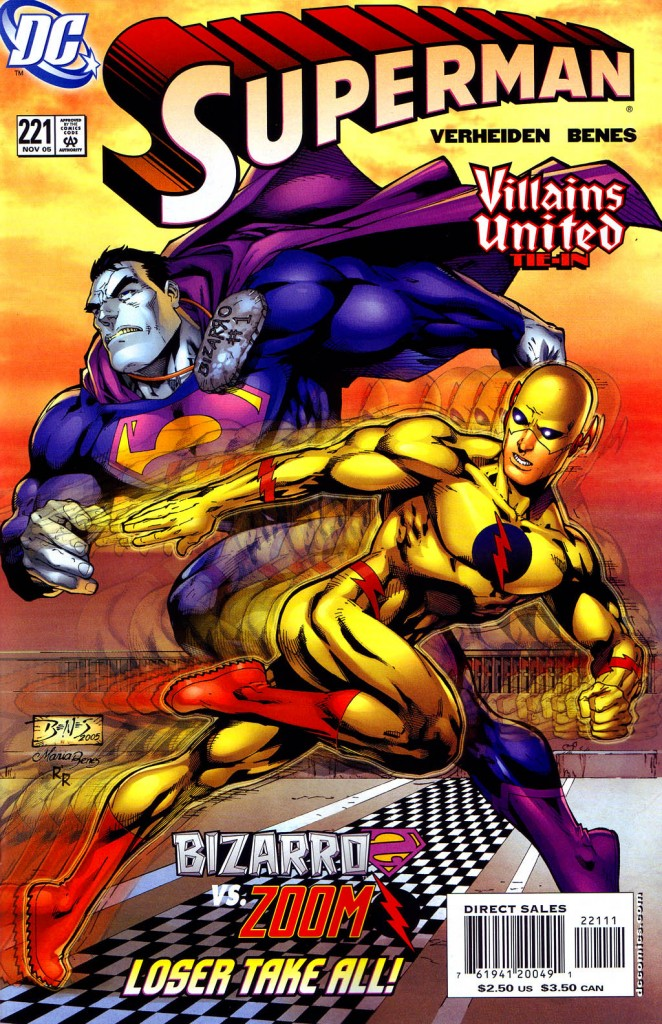 Superman #221
