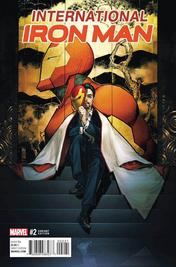 International Iron Man #2 Kamome Shirahama Variant