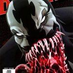 Beyond #2 (Marvel Mini Series) October 2006