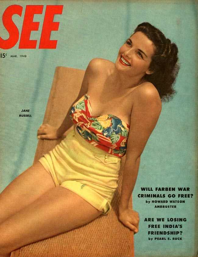 jane russell hot bikini