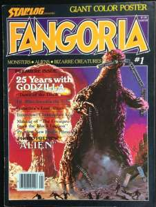 fangoria1