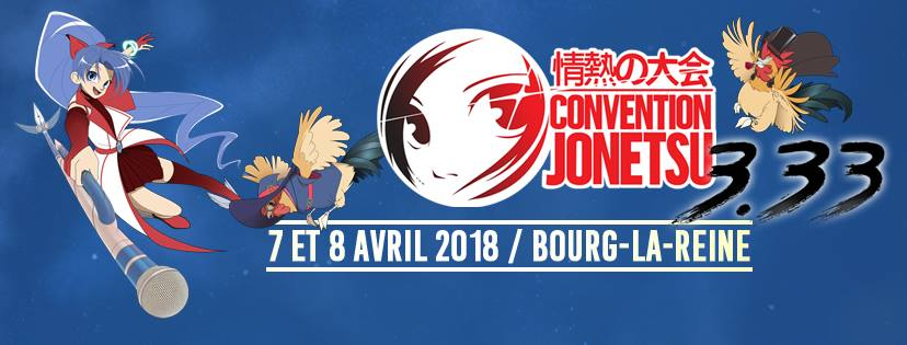 Jonetsu 2019 Comicon Adventures Review Discover And Compare