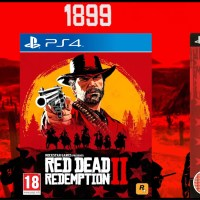 Red Dead Redemption 2 Guide & Info