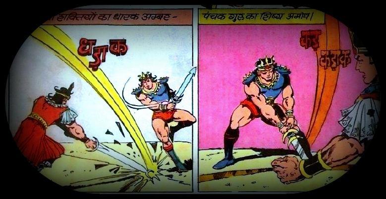 आक्रोश - मनोज कॉमिक्स