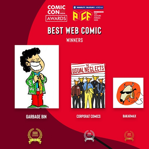 बेस्ट वेब कॉमिक