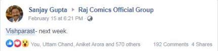 विषपरस्त - संजय गुप्ता - राज कॉमिक्स