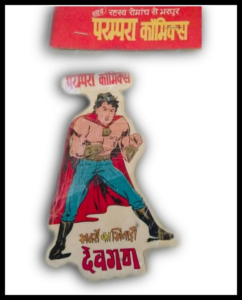 Devgan - Parampara Comics - Sticker
