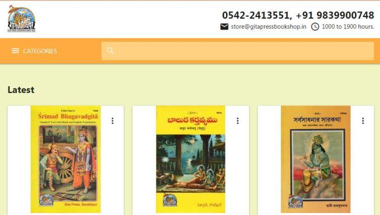 Gita Press Book Shop Gorakhpur