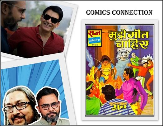 Comics Connection Mujhe-Maut-Chahiye