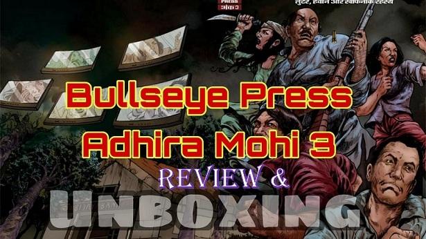 Bullseye Press - Adhira Mohi 3 - Review