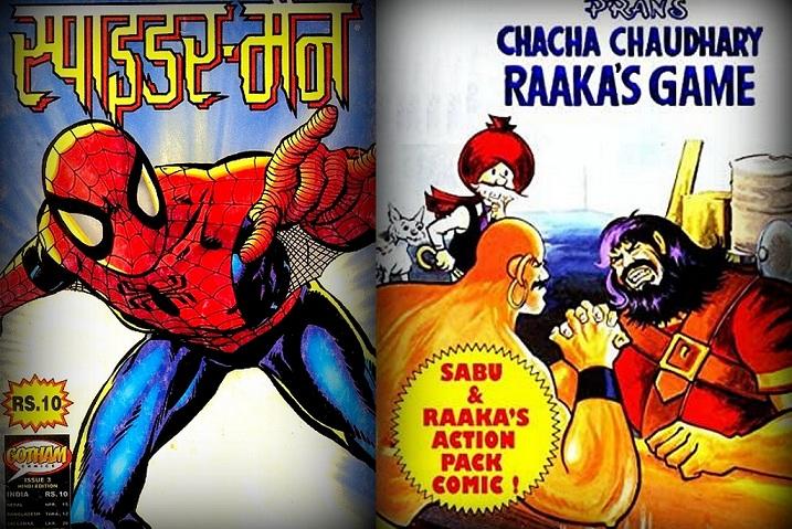 Comics - Spiderman Gotham And Chacha Chaudhary