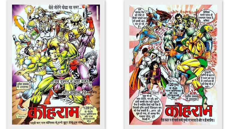Kohraam - Raj Comics - Anupam Sinha - Multistar