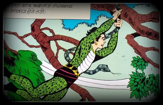 Nagraj - Fisrt Issue - Raj Comics - Pratap Mullick