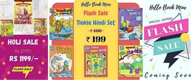 Hello Book Mine - Comics Sale