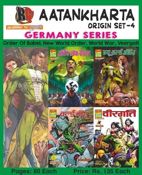 Aatankharta Nagraj Set 4 - Germany Series - Raj Comics