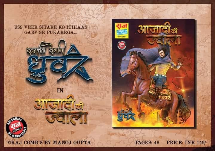 Aazdi Ki Jwala - Super Commando Dhruva - Raj Comics