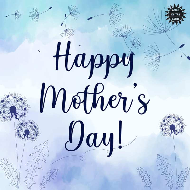 Amar-Chitra-Katha-Happy-Mothers-Day