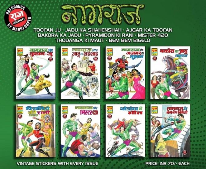 Nagraj Yatra Vritant - 3 - Raj Comics