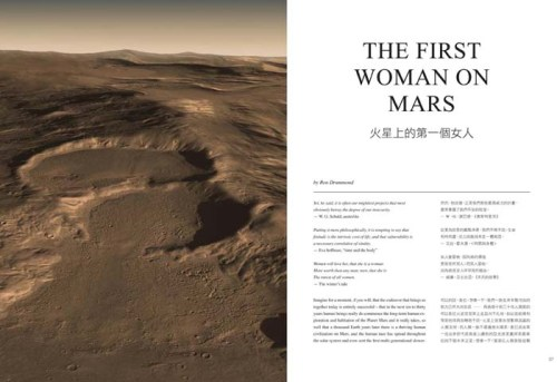 Ron-Drummond-The-First-Woman-On-Mars-2013
