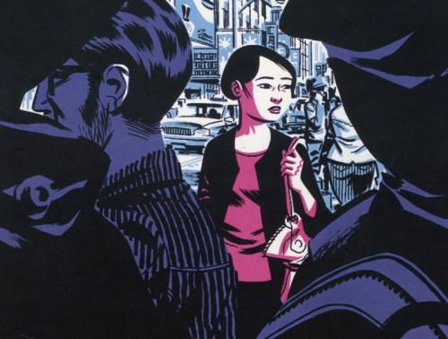 Shoplifter-Michael-Cho-Pantheon