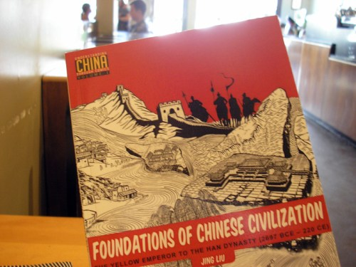 """Foundations of Chinese Civilization"" by Jing Liu"
