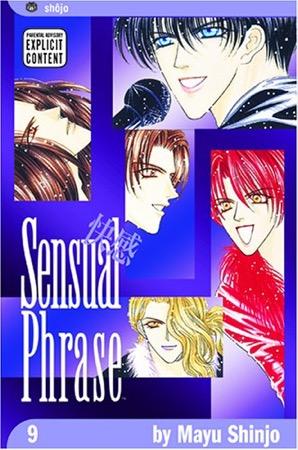 Sensual Phrase volume 9 cover