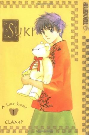 Suki volume 1
