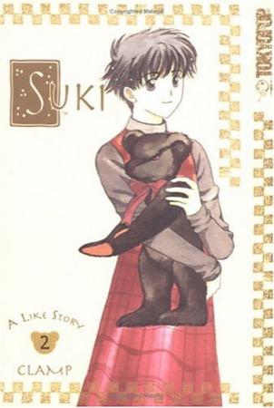 Suki volume 2
