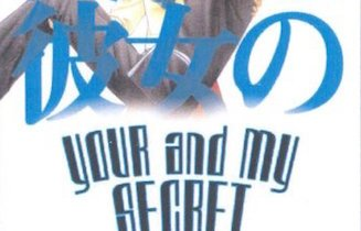Your and My Secret volume 1 cover