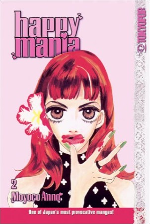 Happy Mania volume 2 cover