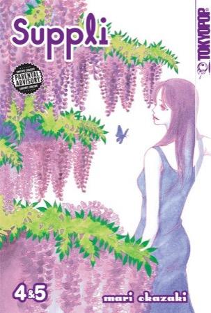Suppli Volumes 4 & 5
