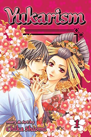 Yukarism Volume 1 cover